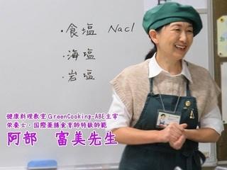 綾瀬20190125-1.jpg
