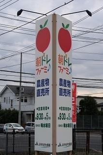 かなブラ202001-4.JPG