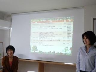 シナリー201812-1.JPG