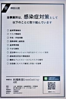 三密1.JPG