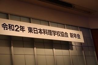 新年会1.JPG