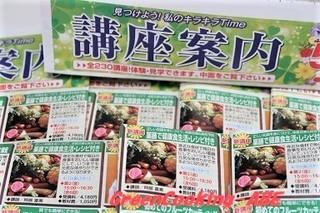 横須賀カルチャー.JPG