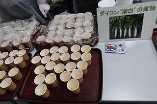 神奈川農水研究2019-4.JPG
