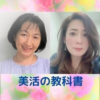 美活の教科書.jpg