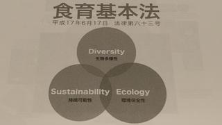 食育研修201909-2.jpg