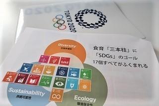 食育研修202002.JPG