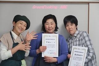 iwasaki&nakazima.JPG